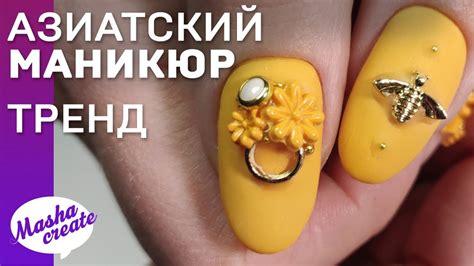 Прозрачный маникюр фото модные идеи дизайна ногтей