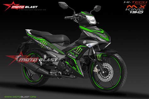 Modif Jupiter Mx Black by Modif Striping Yamaha Jupiter Mx King 150 Black