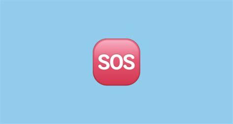SOS Button Emoji on WhatsApp 2.20.198.15