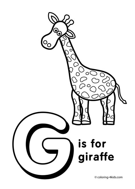 17 best ideas about letter g on letter g 469 | a60a9540f48f7e3606a9b2807bf73ee1
