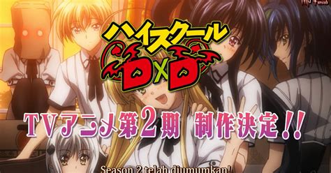 anime school terbaru free high school dxd season 2 ova subtitle indonesia