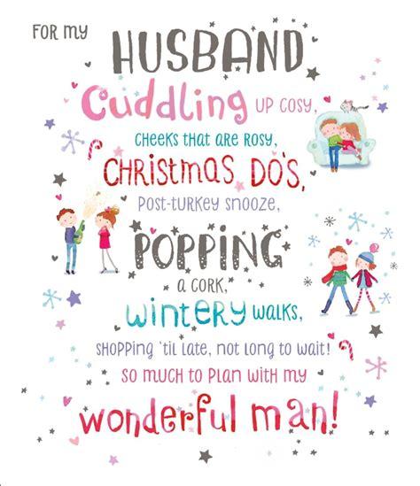 husband christmas greeting card cards