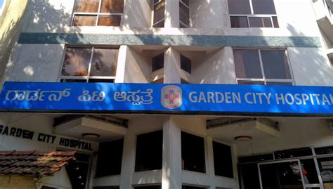 garden city hospital garden city hospital jayanagar 3rd block bangalore