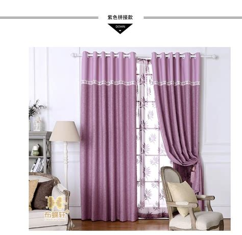 blackout curtain fabrics bedroom linen ready made