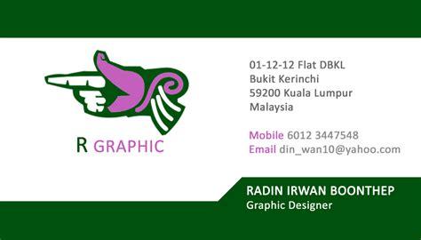 graphic sample  card design