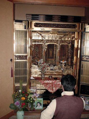 shogatsu japanese  year family altar ancestor
