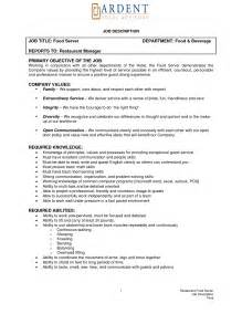 resume for banquet server catering description