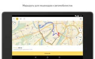 Программа для сохранения файлов на карте памяти в андроиде