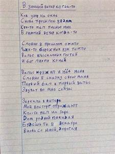 What does your Cyrillic handwriting look like?