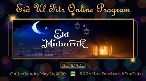 Eid Ul Fitr 2020 Online Program - YouTube