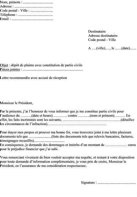 modele de lettre pour le president de la republique gratuit mod 232 le de lettre de plainte avec constitution de partie