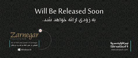 2 Create Arabic Typography With Kelk Youtube | CLOUDY GIRL PICS