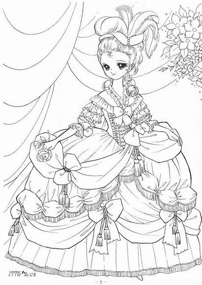 Coloring Adult Princess Books Anime Manga Kawaii