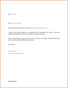 follow up letter after rejection sle follow up letter after 2 weeks behavioral interviewing linkedinhow to follow up