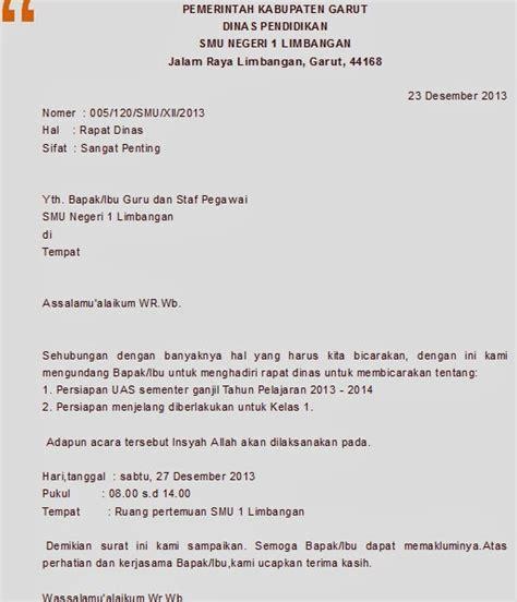 contoh undangan dinas resmi contoh isi undangan