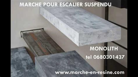 escalier suspendu www marche en resine