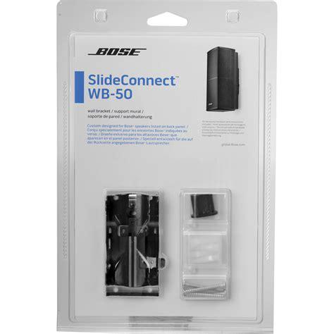 bose wb 50 bose slideconnect wb 50 wall bracket black 716402 0010 b h