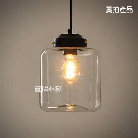 rh loft edison jar glass pendant light clear antique