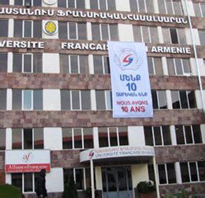 fußmatten haustür außen armenia 9 universities to study in armenia