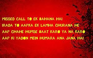 Pics For > Shayari On Friendship With Images