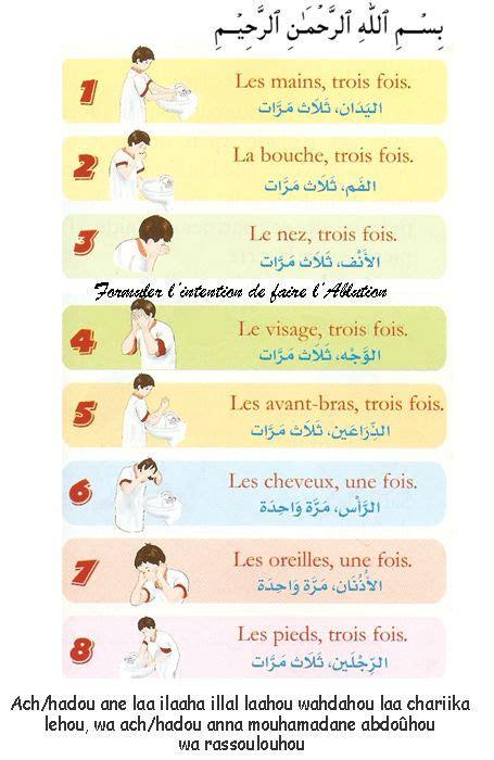 comment faire ses ablutions en images mariage franco marocain