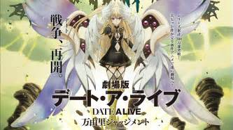 "Date A Live Movie ""Mayuri Judgment"" Announcement Trailer - YouTube"
