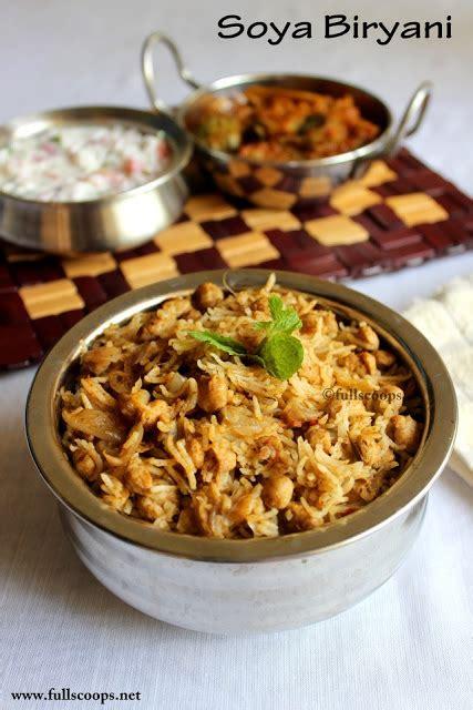 Soya Biryani  Soya Recipes  Full Scoops  A Food Blog