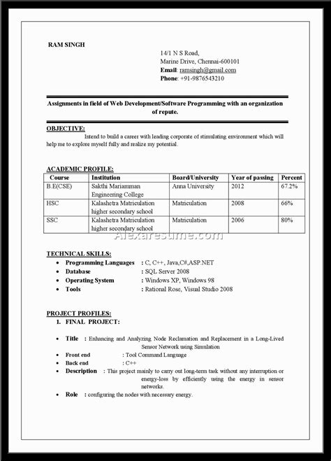 how to find resume template in microsoft word web development fresher resume format resume format for