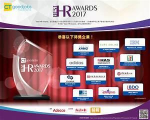 CTgoodjobs Best HR Awards 2017