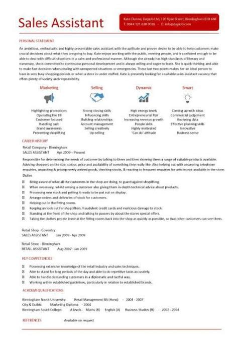 sales assistant cv exle shop store resume retail 28