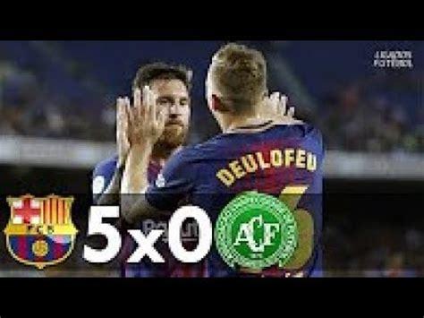 Видеообзор товарищеского матча, в котором Барселона красиво переиграла Шапекоэнсе (5:0). - SPORTARENA.com