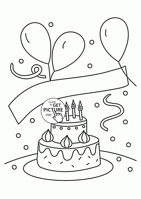 birthday cake  balloons coloring page  kids holiday