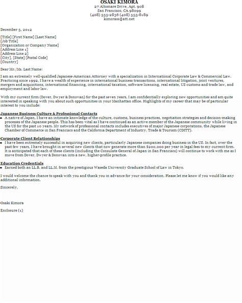 entry level microsoft jobs job posting cover letter samples