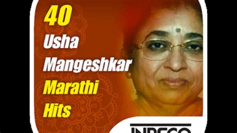 Usha Mangeshkar Interview