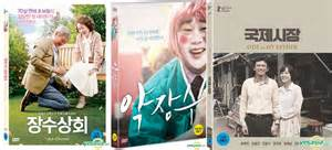 "[just Out On Dvd And Bluray] ""salut D'amour"", ""clown Of A"