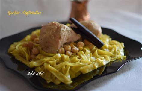 cuisine bonoise tagliatelles a la bônoise cuisine de zika