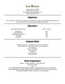 resume sle for restaurant 12 free high school student resume exles for