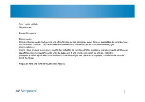 fiche de poste collaborateur de cabinet flash infos r 233 diger une fiche de poste pour recruter