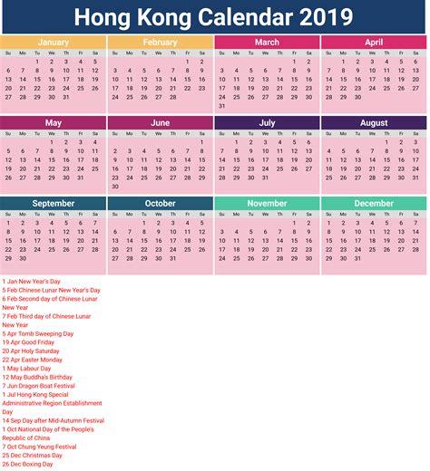 calendar hong kong printable month calendar