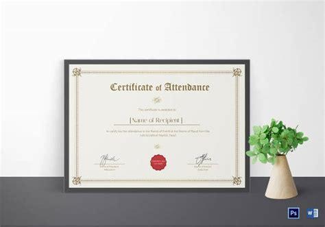 sample attendance certificate templates