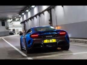 Tunnel Sound Shmee Blue Crew Youtube