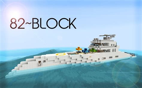 How To Make A Yacht Boat In Minecraft by Build A Yacht In Minecraft Blair