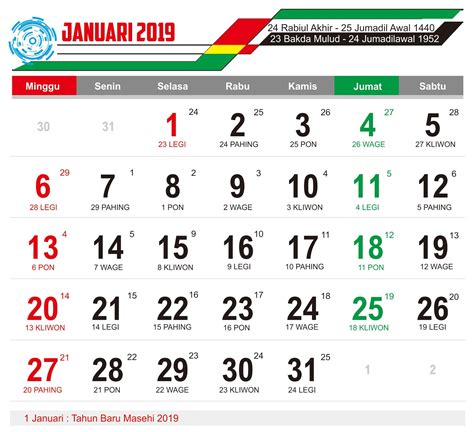 Free Printable Calendar 2020 Malaysia