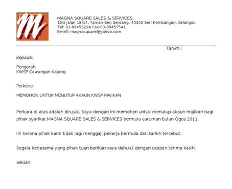 surat rasmi pembatalan kwsp blog mesra