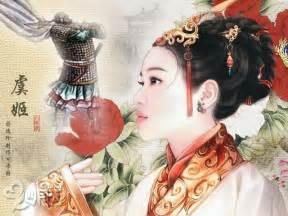 of the dress 虞姬 图片 互动百科