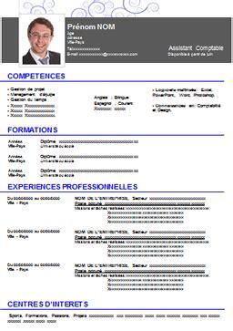 Exemple Cv Télécharger by Resume Format Pr 233 Sentation Nouveau Cv