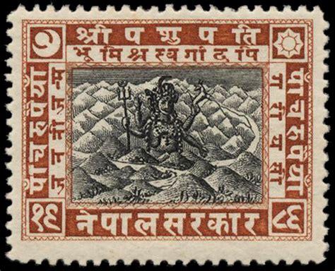 postage stamps  postal history  nepal wikipedia