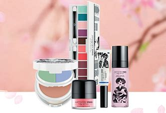 artistry studio skincare  makeup collections  amway amway canada
