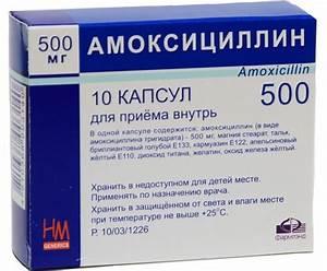 Для простатита какие лекарства