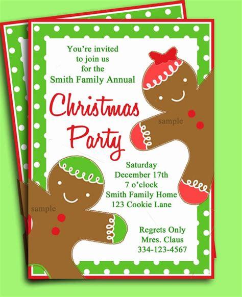 Items similar to Christmas Party Invitation Printable